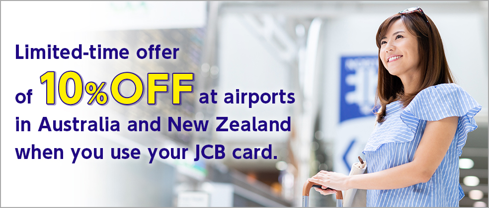 10% Off at Airports in Australia and New Zealand