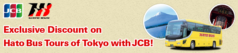 Exclusive Discount on Hato Bus Tours of Tokyo with JCB!