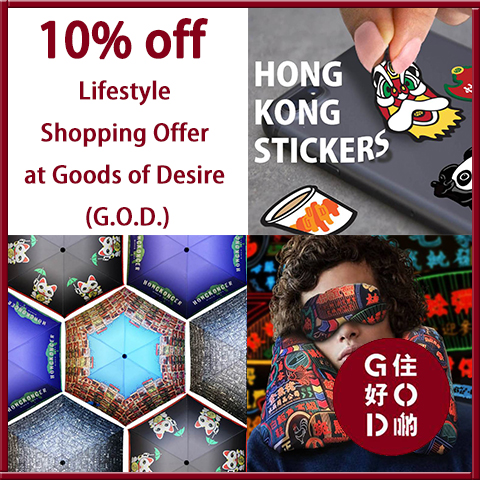 10% off Lifestyle Shopping Offer at Goods of Desire (G.O.D.)