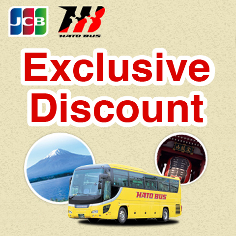 Goibibo bus discount coupons april 2019