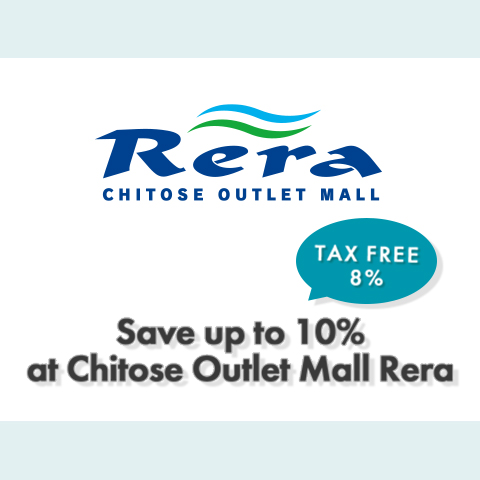 Save up to 10% at Chitose Outlet Mall Rera