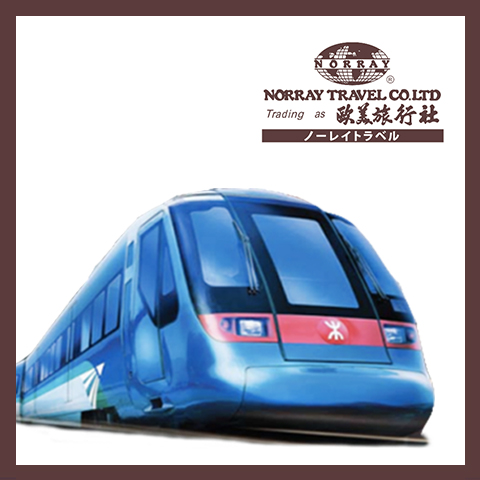 Norray Travel Special Offer on Adult Airport Express Tickets