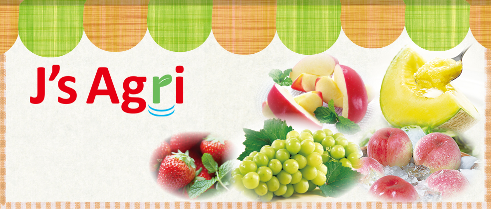 Get a discount on Japanese products at J's Agri
