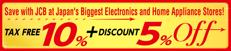 Save with JCB at Japan's Biggest Electronics and Home Appliance Stores!