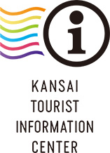 Where to Get 10% Off on Kansai Rail Pass
