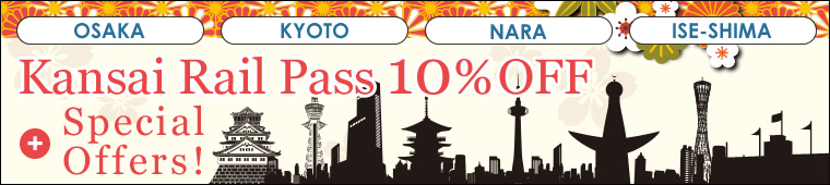 Kansai Rail Pass 10% Off + Special Offers!