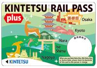 Kansai Rail Pass 10% Off + Spe...