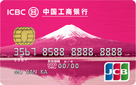 Industrial and Commercial Bank of China Ltd.