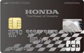 Cards jcb global website for Honda credit card