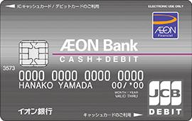 Cards | JCB Global Website