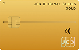 What Is Jcb Payment