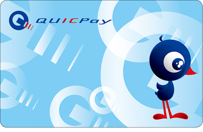 QUICPay (Card type)