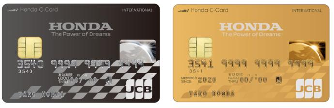 JCB、発行開始25周年を迎えたHonda Cカードをリニューアル! | JCB ...