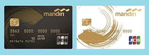 マンディリ 銀行 ビット コイン